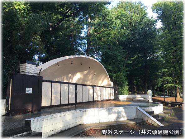 吉祥寺本町法律事務所メインイメージ2