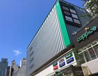 コピス吉祥寺店