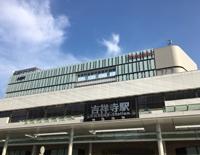 JR線吉祥寺駅